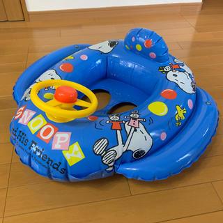 スヌーピー(SNOOPY)のSNOOPY☆足入れ浮き輪☆(その他)