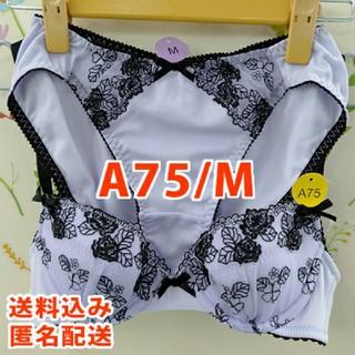A75 M ブラショーツセット パープル 小さいサイズ かわいい 男性もぜひ☆ (ブラ&ショーツセット)
