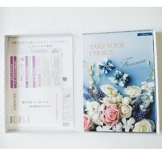 ギフト(Gift)の未使用 3024円カタログギフト ハーモニック フリージア(ショッピング)