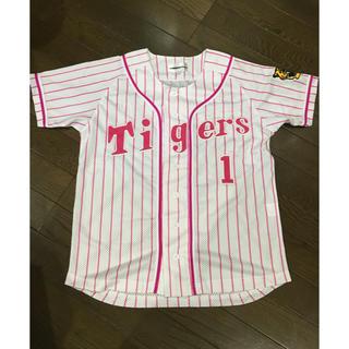 ハンシンタイガース(阪神タイガース)の阪神タイガースユニホーム(応援グッズ)