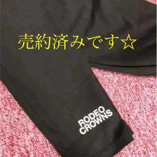 ロデオクラウンズワイドボウル(RODEO CROWNS WIDE BOWL)のRCWB★レギンス★🍎様専用(レギンス/スパッツ)