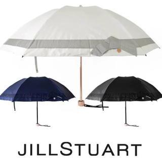 ジルスチュアート(JILLSTUART)のジルスチュアート 傘 雨晴兼用(傘)