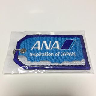 エーエヌエー(ゼンニッポンクウユ)(ANA(全日本空輸))のANA キーホルダー(その他)
