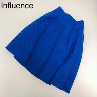 インフルエンス(Influence)のInfluence インフルエンス ひざ丈 チェックスカート(ひざ丈スカート)