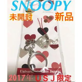 スヌーピー(SNOOPY)の【新品】スヌーピー スマホ フィンガーストラップ(ストラップ/イヤホンジャック)