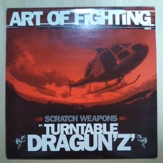 TURNTABLE DRAGUN'Z(ターンテーブル)