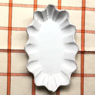アッシュペーフランス(H.P.FRANCE)のASTIER de VILLATTE / アスティエ ド ヴィラット の豆皿(食器)