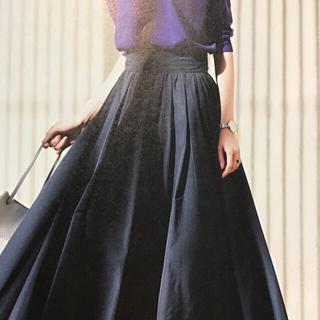 バレンシアガ(Balenciaga)のバレンシアガ ✨新品✨ロングスカート★全体写真あり★(ロングスカート)