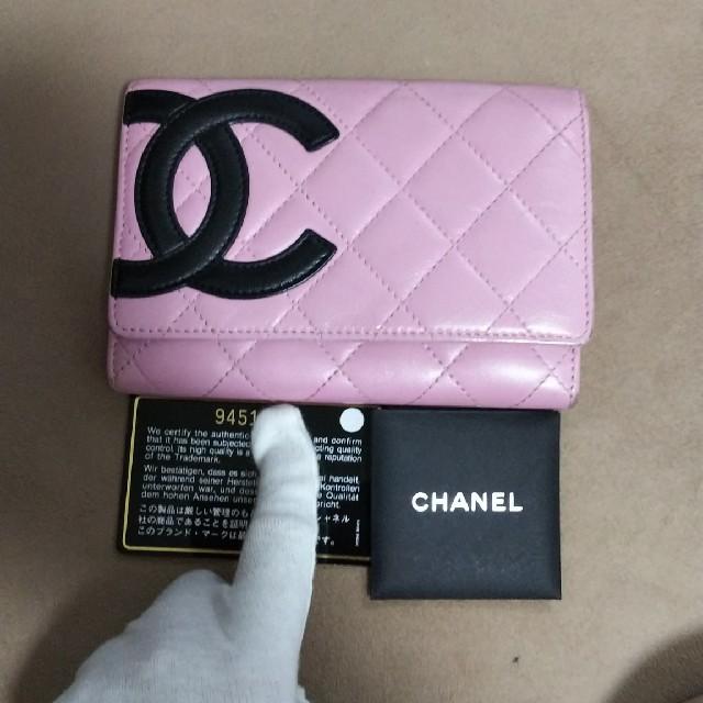 CHANEL - シャネル  カンボンライン  ピンク×ブラック  2つ折り財布の通販 by rosie's shop|シャネルならラクマ