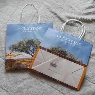 ロクシタン(L'OCCITANE)のロクシタン ショッパー 2枚(ショップ袋)