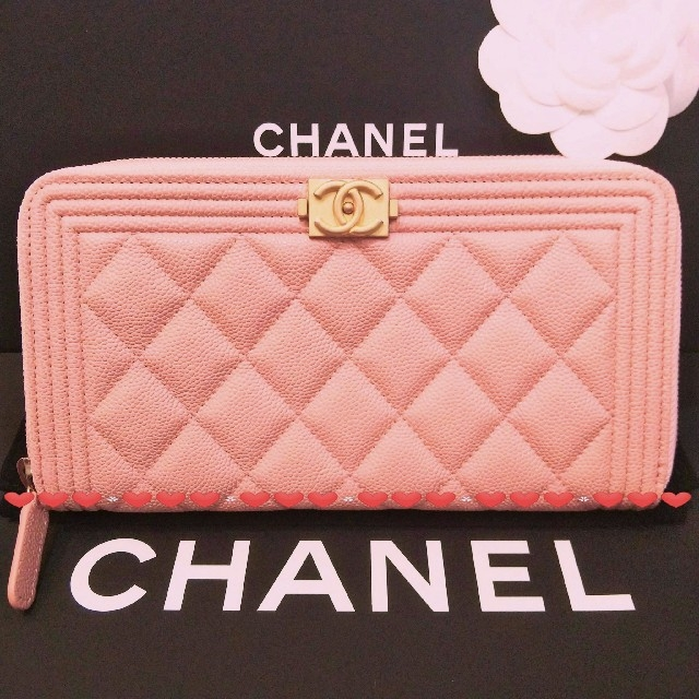 CHANEL - 即完売品新品未使用ボーイシャネルジップ長財布ピンクの通販 by ♥♥♥'s shop|シャネルならラクマ
