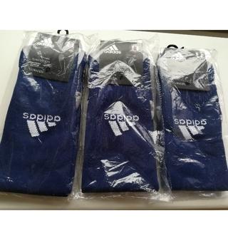 アディダス(adidas)の新品未使用 adidasアディダス JAPAN  ブルー靴下 ソックス(応援グッズ)