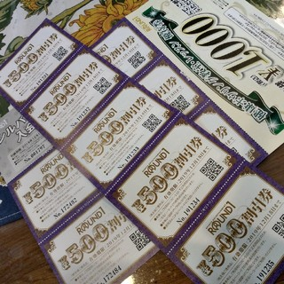 ラウンドワン株主優待割引5,000円分(ボウリング場)