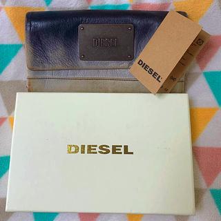 ディーゼル(DIESEL)のDIESEL|ディーゼル 長財布 黒〜白 グラデーション 牛本革(長財布)