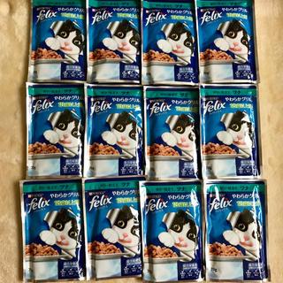 ネスレ(Nestle)の高齢猫 felix フィリックス やわらかグリル 18歳以上用 12袋セット(ペットフード)