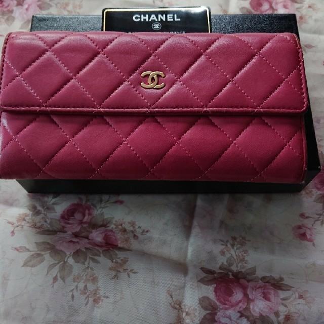 ディーゼル 時計 偽物わかる - CHANEL - シャネルマトラッセ長財布の通販 by momo's shop|シャネルならラクマ