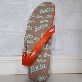 ベッタ(VETTA)のドクターベッタ 哺乳瓶ポーチ(哺乳ビン)