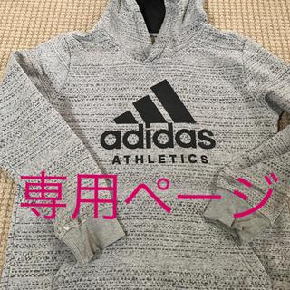 adidas - ★アディダスパーカー★