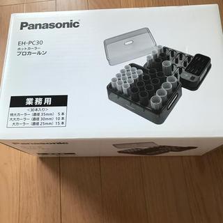 パナソニック(Panasonic)のパナソニック ホットカーラー(ヘアアイロン)