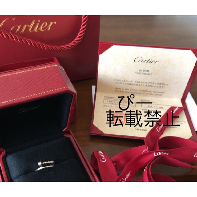 Cartier(カルティエ)のカルティエ ジュストアンクル リングSM  ホワイトゴールド47 レディースのアクセサリー(リング(指輪))の商品写真