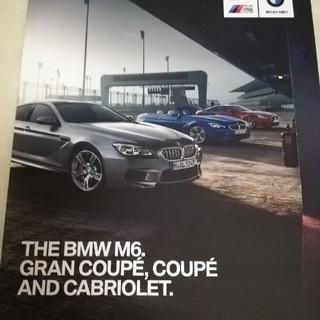 ビーエムダブリュー(BMW)のBMW M6 グランクーペ/クーペ/カブリオレ カタログ(カタログ/マニュアル)