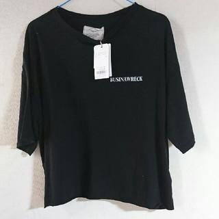 アングリッド(Ungrid)のアングリッド バックプリントイーグルTシャツ 黒 新品未使用(Tシャツ(半袖/袖なし))