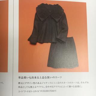 フォクシー(FOXEY)の【美品】定価12万円 FOXEY フォクシー 美しい刺繍 セットアップ スーツ(スーツ)