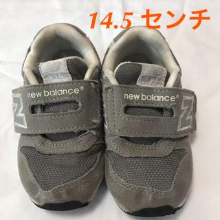ff11fc0b3a6da ニューバランス(New Balance)のニューバランス 996 キッズスニーカー 14.5 グレー(スニーカー)