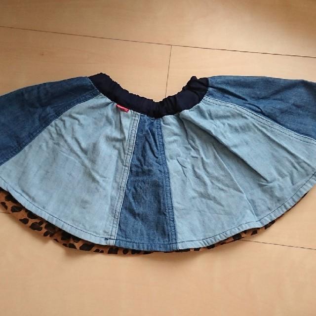 BREEZE(ブリーズ)のBREEZE  スカート  リバーシブル  90 キッズ/ベビー/マタニティのキッズ服 女の子用(90cm~)(スカート)の商品写真