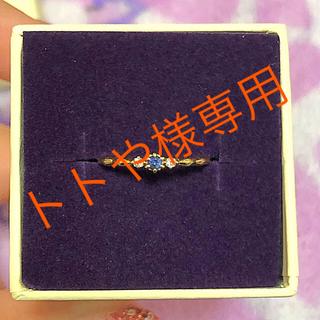アガット(agete)の美品⭐️アガット K18YG サファイアアンドダイヤピンキーリング⭐️#3(リング(指輪))