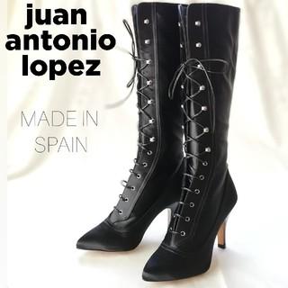 ドゥーズィエムクラス(DEUXIEME CLASSE)のJuan Antonio Lopez ☆シルクサテン*ブーツ/36/23cm/黒(ブーツ)