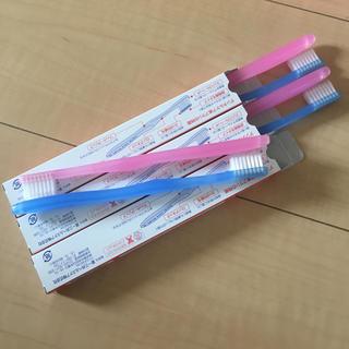 ダイイチサンキョウヘルスケア(第一三共ヘルスケア)のクリーンデンタル 歯ブラシ 6本セット(歯ブラシ/デンタルフロス)