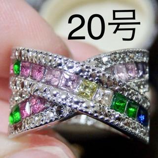 即購入OK●訳あり虹色レインボーカラーリング指輪大きいサイズ(リング(指輪))