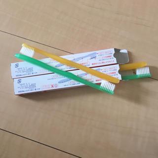 ダイイチサンキョウヘルスケア(第一三共ヘルスケア)のクリーンデンタル 歯ブラシ 4本セット(歯ブラシ/デンタルフロス)