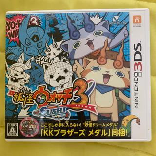 ニンテンドー3DS(ニンテンドー3DS)の【ソフトのみ】妖怪ウォッチ スシ 【3DS】(携帯用ゲームソフト)