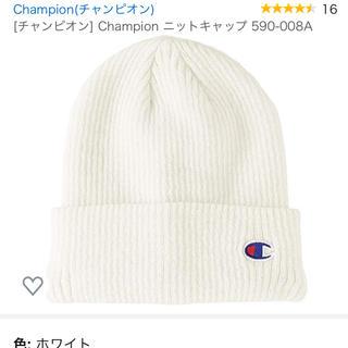チャンピオン(Champion)のニットキャップ(ニット帽/ビーニー)