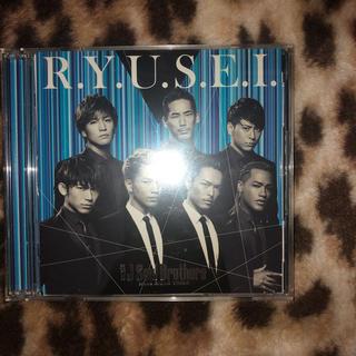 サンダイメジェイソウルブラザーズ(三代目 J Soul Brothers)のR.Y.U.S.E.I CD&DVD(その他)