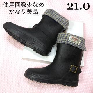 しまむら - ハリスツイード/しまむら*子供用レインブーツ/ロングブーツ♡長靴♡21.0cm