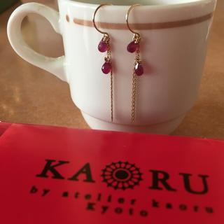KAORU - KAORU カオル  ルビー ピアス k18 18金
