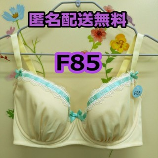 F85 ブラジャー リボン 大きいサイズ イエロー クリーム 男性もぜひ!(ブラ)