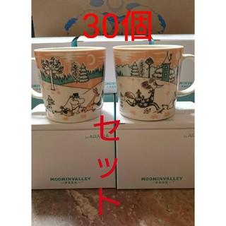 アラビア(ARABIA)の30個セット MOOMIN VALLEY PARK / ARABIAマグカップ(食器)