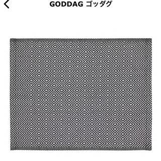 イケア(IKEA)のIKEA ランチョンマット4枚セット(テーブル用品)