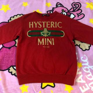 HYSTERIC MINI - ヒスミニ グラフィック トレーナー