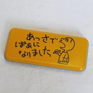 サンリオ(サンリオ)の希少!未使用・1985年■みんなのたあ坊 ペンケース 2段式 カンペン 筆箱(その他)