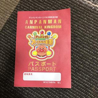 アンパンマン(アンパンマン)のアンパンマンミュージアム パスポート(その他)