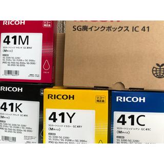 リコー(RICOH)のRICOH SGカートリッジ GC41 SG廃インクボックス(PC周辺機器)