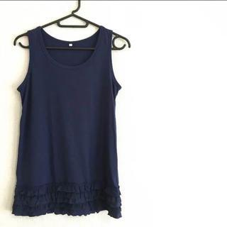 ムジルシリョウヒン(MUJI (無印良品))の無印良品 裾フリル タンクトップ ネイビー Mサイズ(タンクトップ)