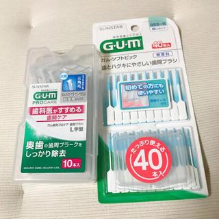 サンスター(SUNSTAR)の歯間ブラシ と ソフトピック のセット(歯ブラシ/デンタルフロス)