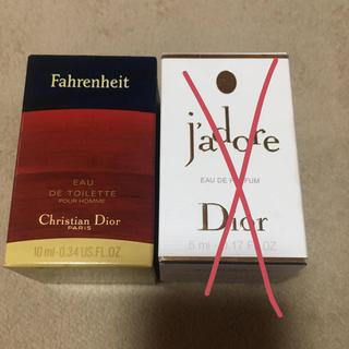 ディオール(Dior)のMSK様専用 ファーレンハイト 10ml(香水(女性用))