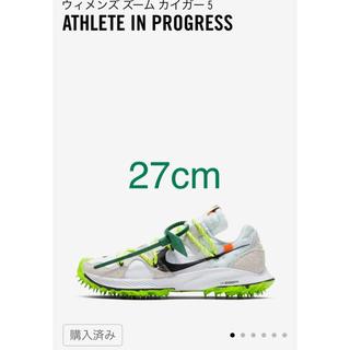 ナイキ(NIKE)の新品 W Nike Zoom Terra Kiger 5/OW 27cm(スニーカー)